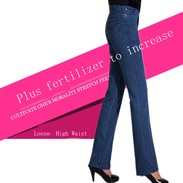 Autumn and winter loose women 's elastic waist high - fat plus code straight jeans trousers