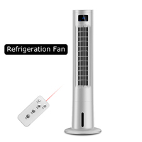 Household Remote control timed vertical floor air conditioner fan tower type electric fan Single cold humidification fans 220v