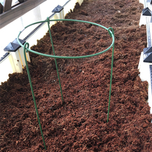 3pcs Durable Creative Vine Climbing Rack 28cm Flower Decorative Gardening Tools Vegetables Plant Trellis Support Frame
