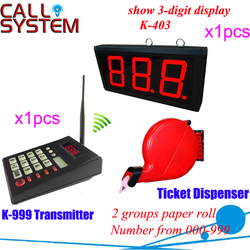Professional Simple Queue management System in clinic, hospital keyboard with display and ticket dispenser