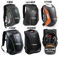 Для Kawasaki KTM Дэн Рыцарь езда рюкзак рюкзак углеродного волокна оболочки черепаха shell рюкзак жесткого корпуса