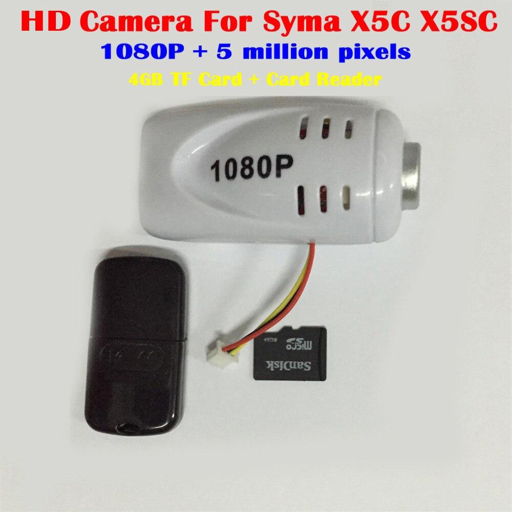 Upgraded 5.0MP 1080P HD Camera For Syma X5C X5C-1 X5SC RC Drone Quadcopter + 4G Memory Card + Card Reader syma x5c x5sc x5hc x5hw spare parts universal aerial camera 4g memory card card reader set
