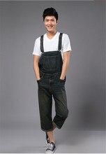 Men's Loose Capris Jumpsuits Shorts Overalls Male Pocket Huge Denim Bib Pants Suspenders Plus Size Denim Jumpsuit