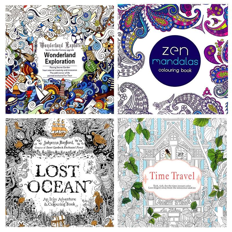 4Pcs The Secret Garden Mandalas Wonderland Exploration Lost Ocean Time Travel Coloring Book For Adult Kids 18.5*18.5cm 24pages