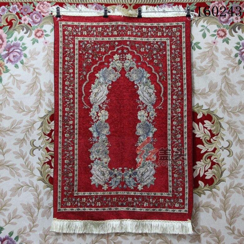 Prayer Rug User Say: New Islamic Muslim Prayer Mat Blanket Salat Musallah
