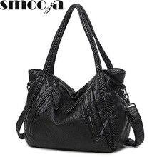 SMOOZA 2020 büyük yumuşak deri çanta kadın çanta bayanlar kadınlar için Crossbody çanta omuz çantaları kadın büyük Tote Sac ana