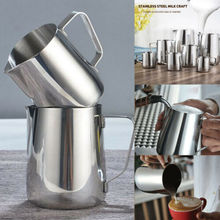 Stainless Steel Milk Frothing Jug Frother Coffee Latte Container Pitcher 150-600 ML 3 Sizes
