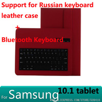 Bluetooth Keyboard Case Cover For Samsung Galaxy Tab 3 P5200 For Samsung Galaxy Tab 4 10