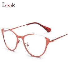 2017 Nuevas gafas de la Miopía Anteojos Hombres Mujeres Metal Frame Marca Cat Eye Glasses Gafas De Diseño Del Marco Óptico de la Computadora Gafas Oculos