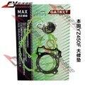 Frete grátis para yamaha yz450f motocicleta junta pad revisão pacote de revisão de motores com um anel de vedação da válvula