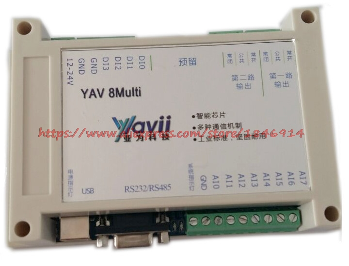 YAV 8Multi multifunction data acquisition and control module 8AI 2 relay 4DI serial port /usb