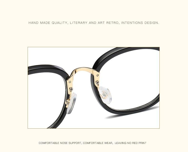 Optical Glasses Frame  (6)