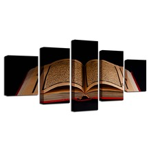 Canvas Painting HD Prints Home Decoration 5 Pieces Islamic Book Wall Art For Bedside Background Modular Pictures Artwork Poster