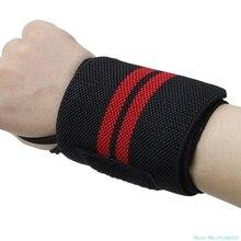Спортивный наручный ремень для занятий тяжелой атлетикой фитнес тренажерный зал бандаж ручной поддерживающий браслет Прямая поставка