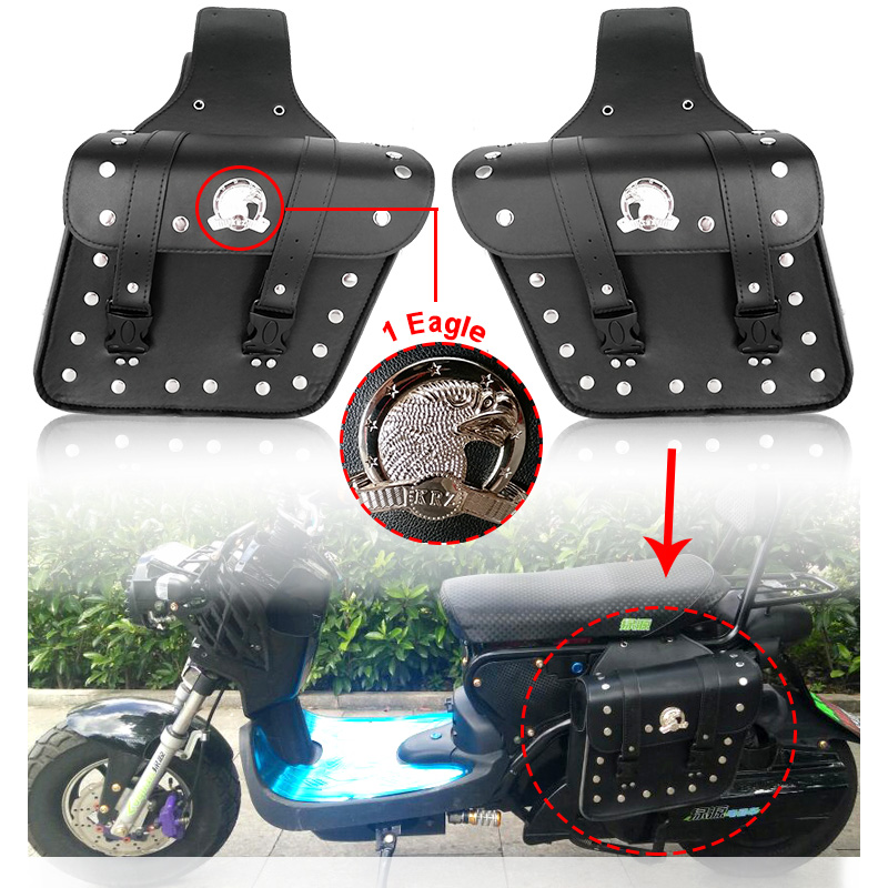 2PCS  Modified Motorcycle Bike Electric Bicycle Scooter PU Leather Saddle Bags Saddlebag Side Tool Storage Pouches For Harley