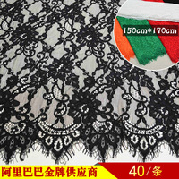 Factory direct sale five colors new design cording lace fabric stock eyelash lace fabric 150*170cm per pc