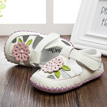 First Walkers baby shoes baby girl #8217 s leather first walkers size 1 2 3 4 quality 2017 hook amp loop anti-slip whole sale new hot cheap Solid Hook Loop Shallow Fits true to size take your normal size Genuine Leather Ecoz All seasons
