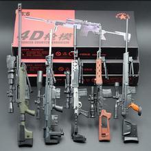 """5 шт. 1:6 собрать покрытием ружьё модель снайперская винтовка SVD PSG-1 MK14 DSR-1 TAC-50 оружие Наборы для детей возрастом от 1"""", двигающиеся фигурки, коллекция игрушек"""