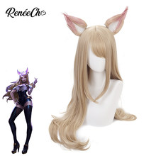 League Of Legends Costume Ahri Wig Cosplay LOL Cosplay 85cm Wig With two Ears Nine Tailed Fox Cosplay KDA Heat Resistant Hair(China)