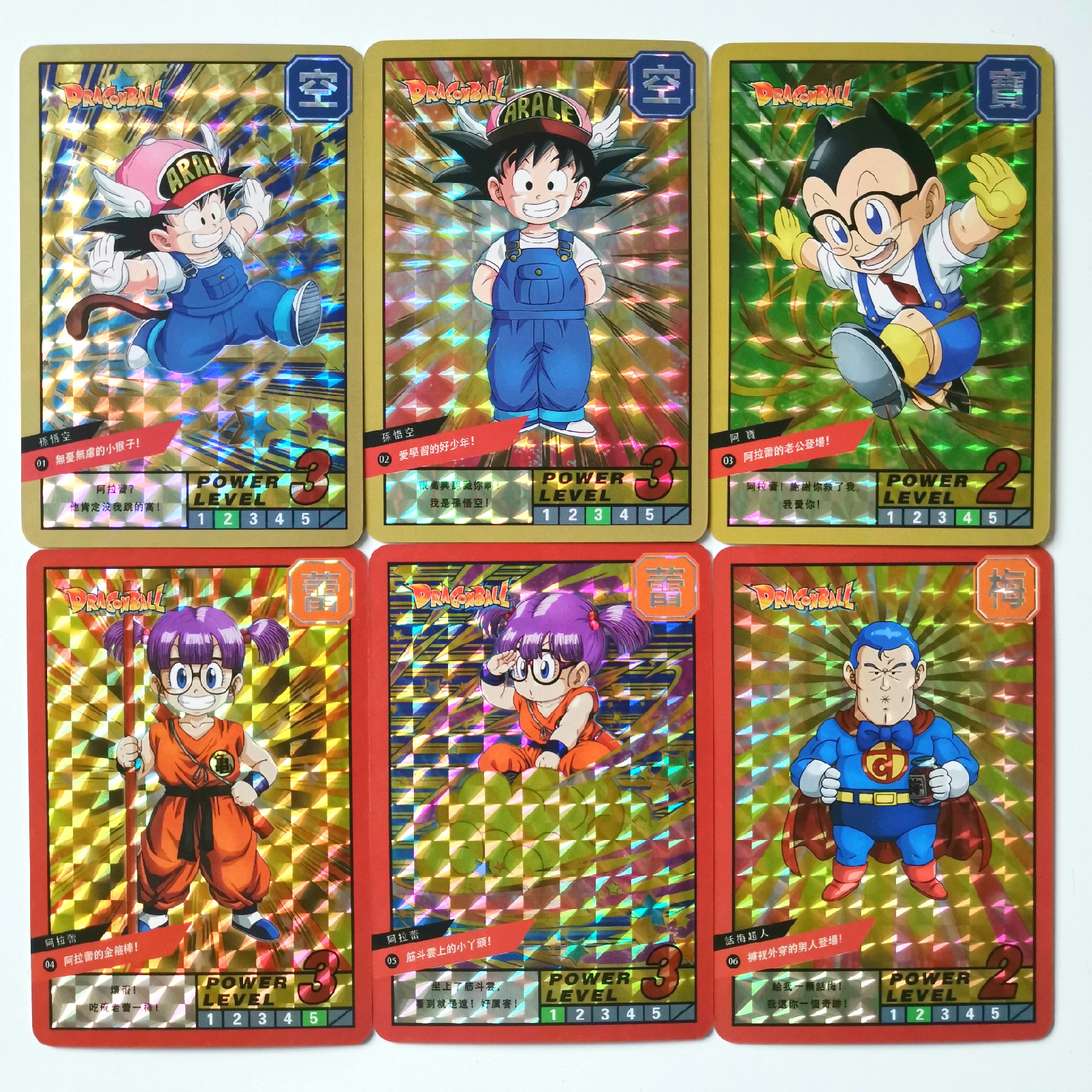 18pcs/set Super Dragon Ball Z Burst Fourth Bomb Burst Heroes Battle Card Ultra Instinct Goku Vegeta Game Collection Cards