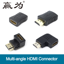 HDMI Adapter HDMI to HDMI V1.4 Cable Adapter Converter Extender 90/180/270 /360 Degrees Angle for 1080P HDTV
