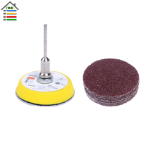 20PC 13 Grit  50mm Hole Free Sander Sanding Paper Disc Resist Tearing Polishing Pad Plate for Dremel 4200 Grinder Rotary Tool