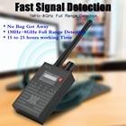 RF Wireless Signal Radio Detector Camera Full Range Multi-Functional Auto Detection Tracer Finder 1MHz-8GHz Adjustable US Plug