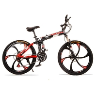 YOUMA Mountain Bike Folding Bike 7 21 Speed 26 Inch Front And Rear Shock Two Disc