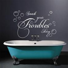 Soak Your Troubles Away Quotes Wall Stickers Vinyl Art For Bathroom Decorations English Characters Home Diy Wall Decals цена