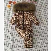 ダウンジャンプスーツ子供のフード付き雪の摩耗厚い暖かい上着リアル毛皮の襟ヒョウ柄子供冬ダウンジャケットY1704