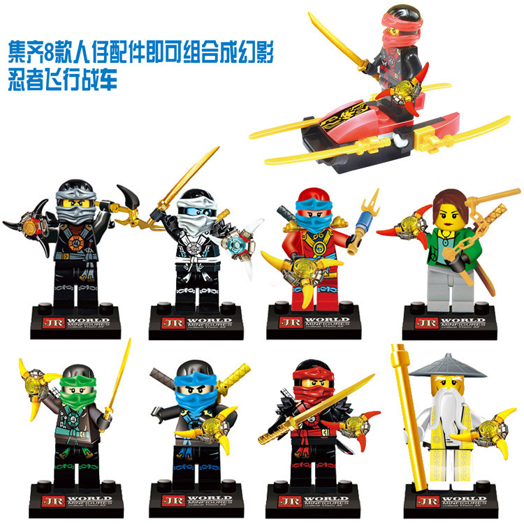 8Pcs/S Compatible Legoings Ninjagoes With Weapon Ninja Kai Cole Jay Zane Lloyd Nya Building Blocks Kids Toys Gifts for children 2017 new single ninja movie nadakhan dogshank kai jay cole zane nya lloyd building brick toys x0112 x0118