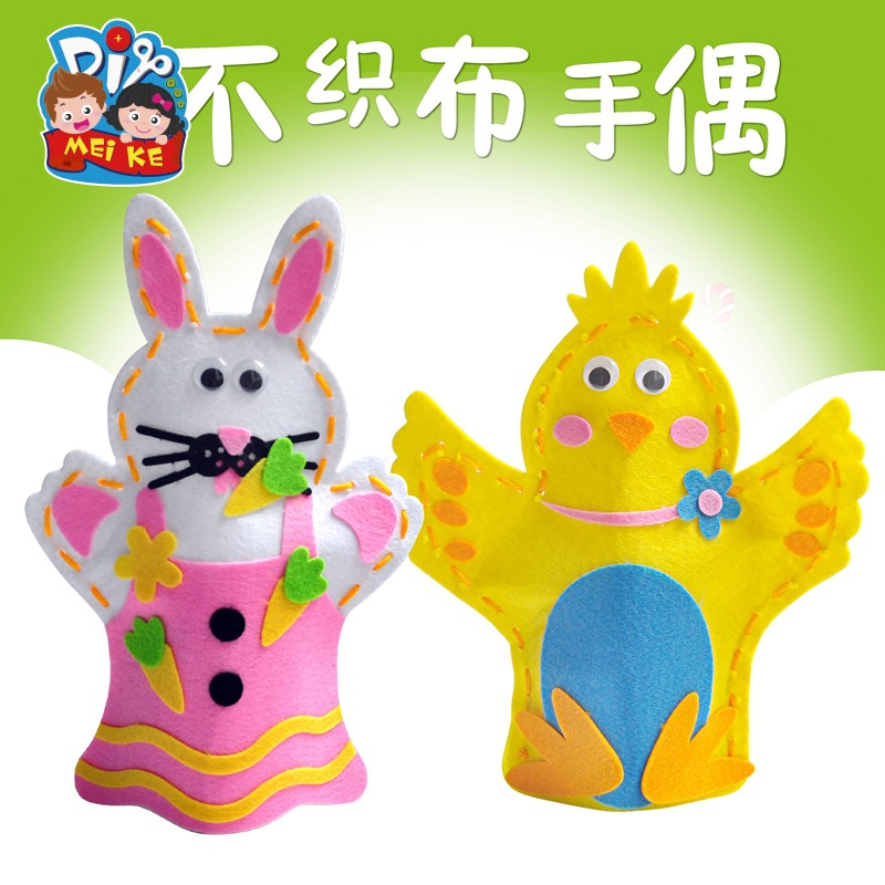 Easter Children Animal Non-woven Hand Puppet Sewing Chicken Toys Handmade DIY Material Package Kid Early Learning Education Toys