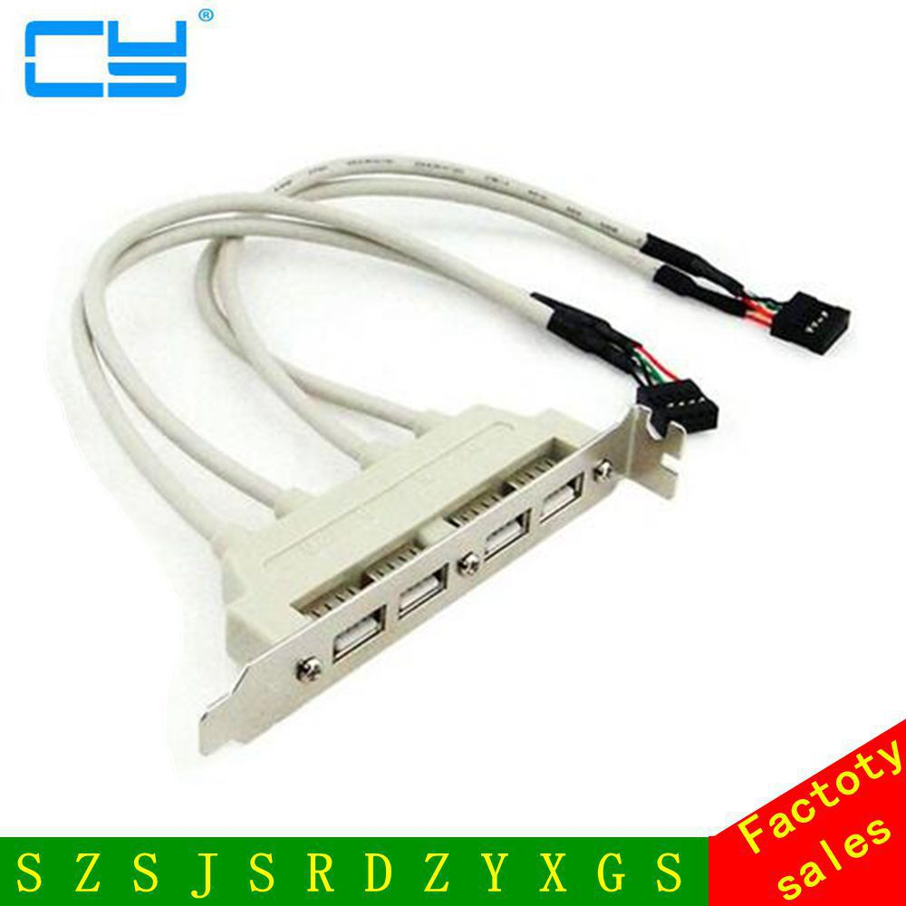 PCI 4 PORTS USB 2.0 Female Screw To 2Motherboard 9p Header Cable With Bracket 4-Port USB Rear Panel Bracket Host Adapter