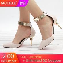 30bd263673 MCCKLE Mulheres Elegantes Escritório Bombas de Alta Saltos Inimigo Feminino  Zipper Dedo Apontado Salto Fino Sapatos Stiletto Sen.