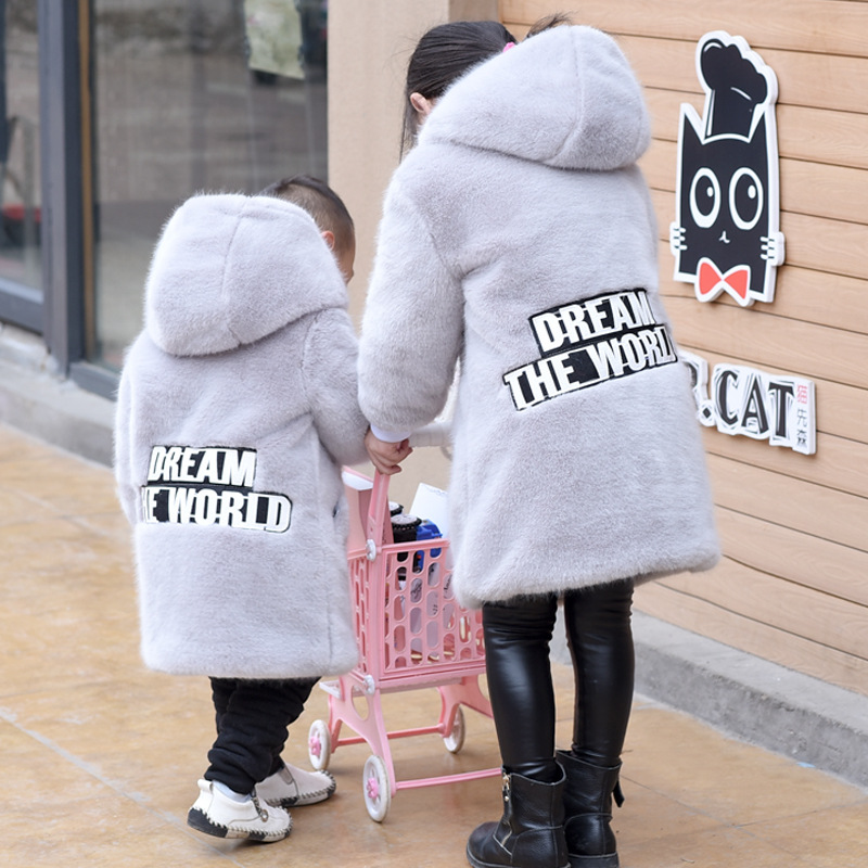 Long Girls Winter Coat And Jackets Winter Imitation Mink Fur Coat Boy And Girl Hooded Coats With A Hat Thickening Faux Fur Coat in Jackets Coats from Mother Kids