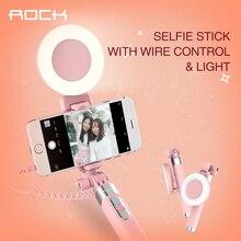 Ulanzi рок палка для селфи с кольцом свет и зеркало, милые модные Android проводной Само Палку Монопод для iPhone Samsung Huawei