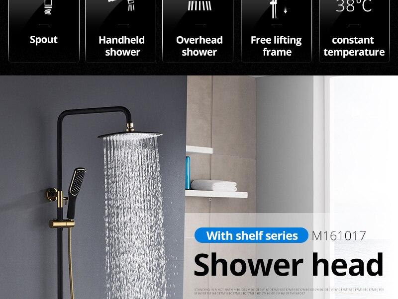 hm Black Rainfall Thermostatic Shower Faucet Set Single Lever Brass Mixer Valve Rack Bath Shower Mixers Rack shower set (2)