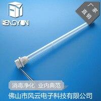 Очистка воды очистка сточных вод и другие специальные УФ-дезинфекции лампа УФ-лампа