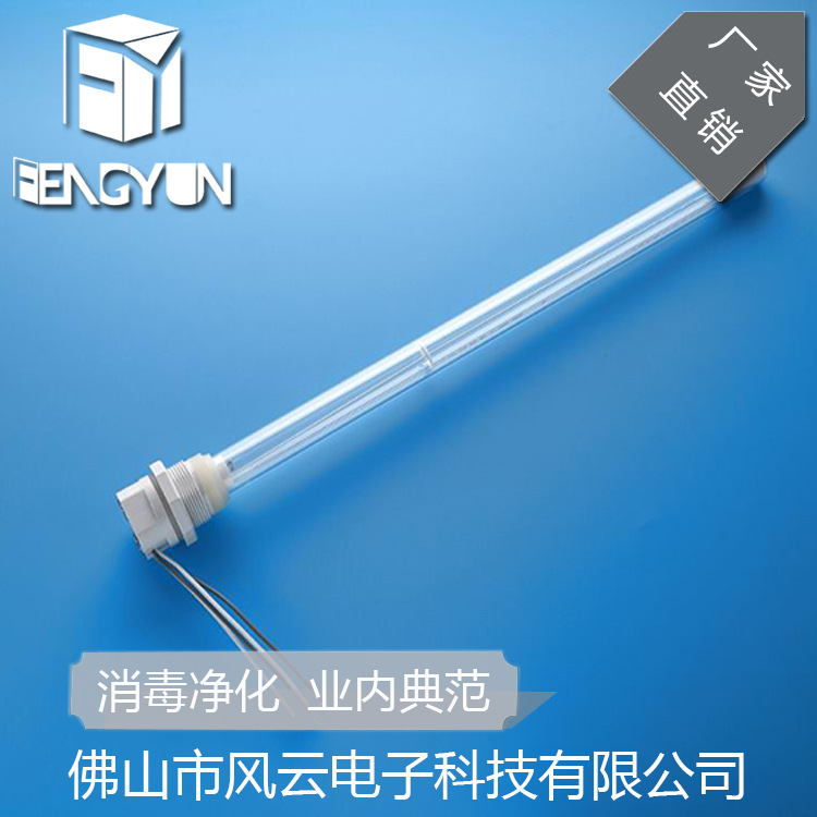 treatment water treatment sewage treatment and other special ultraviolet disinfection lamp disinfection lamp UV lamp cecen ferhan activated carbon for water and wastewater treatment integration of adsorption and biological treatment