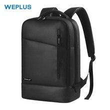 Mochila Backback para los hombres Oxford Preppy bolso para adolescentes ordenador portátil de cuero Paquete de bolsas con gran capacidad Mochila De niño