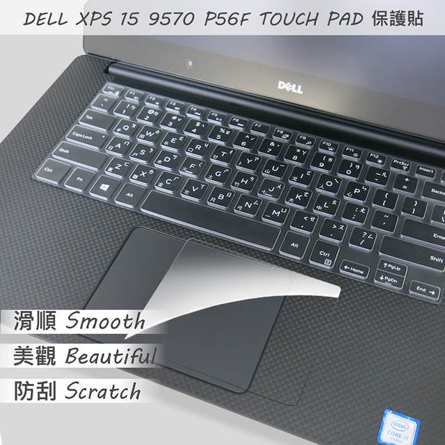 2PCS/PACK Matte Touchpad film Sticker Trackpad Protector for DELL XPS 15  9570 9575 P56F TOUCH PAD
