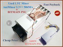 Используется ANTMINER L3 + + 580M с BITMIAN APW3 + + 1600W PSU LTC Scrypt Miner лучше, чем ANTMINER L3 L3 +