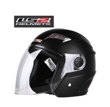 Free shipping genuine new LS2 OF501 motorcycle helmet half helmet electric car warm helmet lens extended wear and / matte black