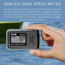 جديد SKYRC GNSS لتحديد المواقع سرعة متر GSM 015 عالية الدقة لتحديد المواقع السرعة ل RC الطائرة بدون طيار FPV مولتيروتور كوادكوبتر هليكوبتر