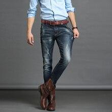 TIGER KNIFE2017 Men Stretch Denim Slim Jeans Big Size spring straight denim jeans man trouser autumn long cowboy pant