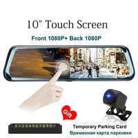 HGDO 10 inch Touch screen Car DVR Rear View Mirror Dash cam Full HD Car Camera 1080P Back Camera Dual lens video Recorder