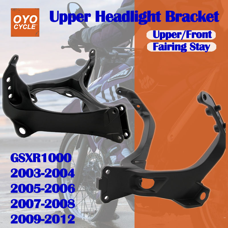 For 03-12 Suzuki GSXR1000 GSXR GSX-R 1000 Upper Front Headlight Headlamp Bracket Fairing Stay Head Cowling 2003 2004 2005-2012