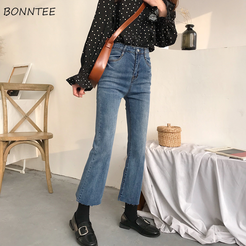 Jeans Women Slim Elegant All-match Korean Style Retro Womens High Waist Trendy Flare Trousers Female Pockets Zipper Harajuku New