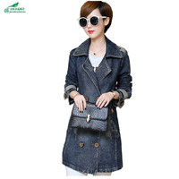Loose Large Yards Autumn Cowboy Outerwear Female Fat Mm Autumn Korean Women Spring In The Long