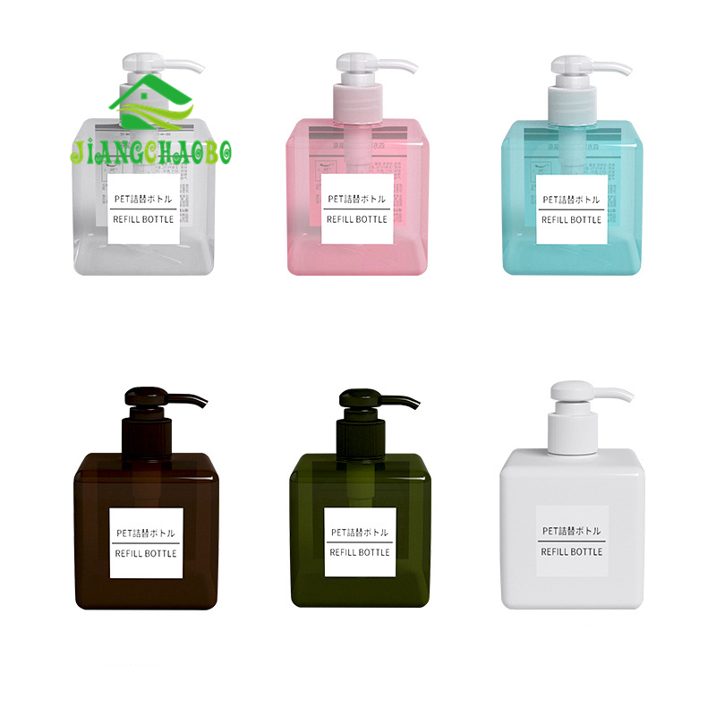 JiangChanBo 250ml Square Lotion Shampoo Bottle Hand Sanitizer Pressing Bottle Cosmetic Bottle